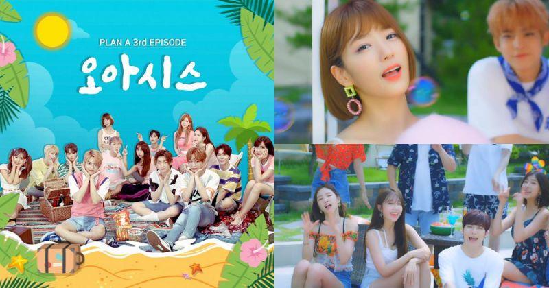 看完MV超想玩水的~!女團Apink、許閣、男團VICTON夏日合作曲 家族頌《OASIS》MV歡樂公開