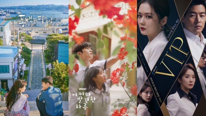 《山茶花开时》夺回电视剧话题性冠军,张娜拉新剧《VIP》开播进入TOP.5