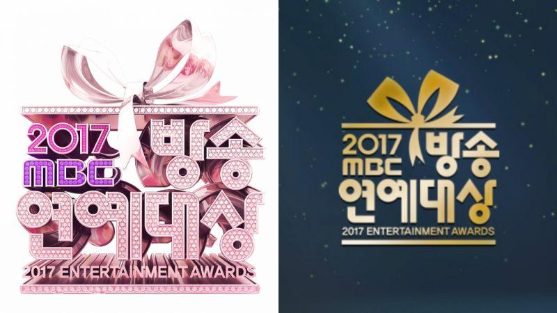 MBC演藝大賞 2017:完整得獎名單!