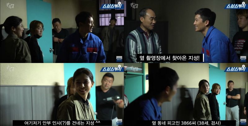 隔壁的《被告人》池晟来探班拍摄《悄悄话》的老婆李宝英 能看到客串演出吗?