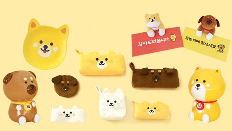 這個狗年限定系列商品是萌貨&萌貨&萌貨