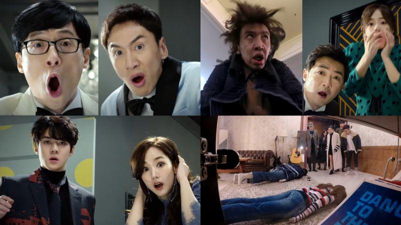 明明是《犯人就是你》的預告,但被搞笑的李光洙弄得以為是RM......