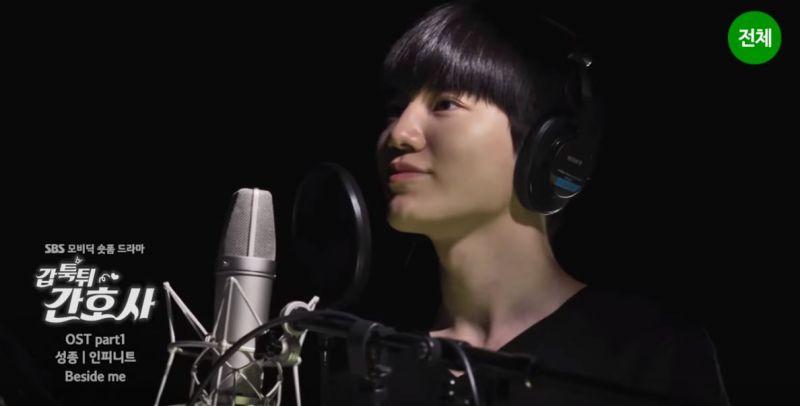 成鍾為主演的網劇《突然出現的護士》獻唱OST