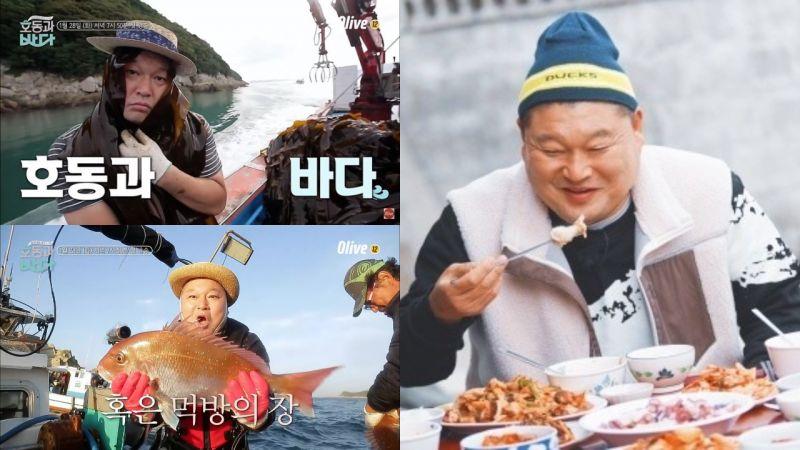 姜镐童首次挑战美食纪录片节目!《镐童和大海》将前往冬季的海洋,向观众传递渔村美食文化!
