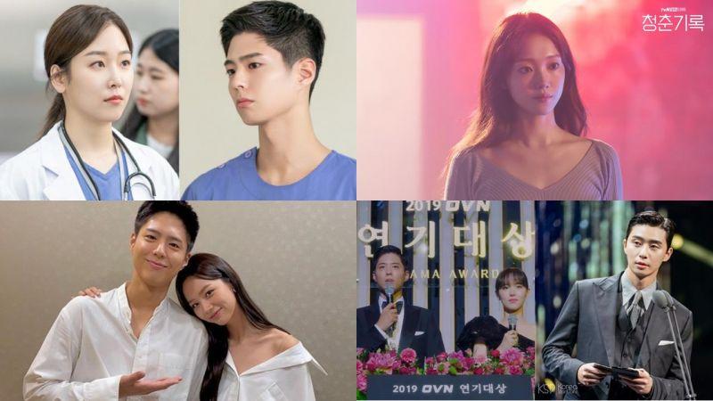 熱門韓劇《青春紀錄》即將完結!一同回顧這段時間的超強客串名單~