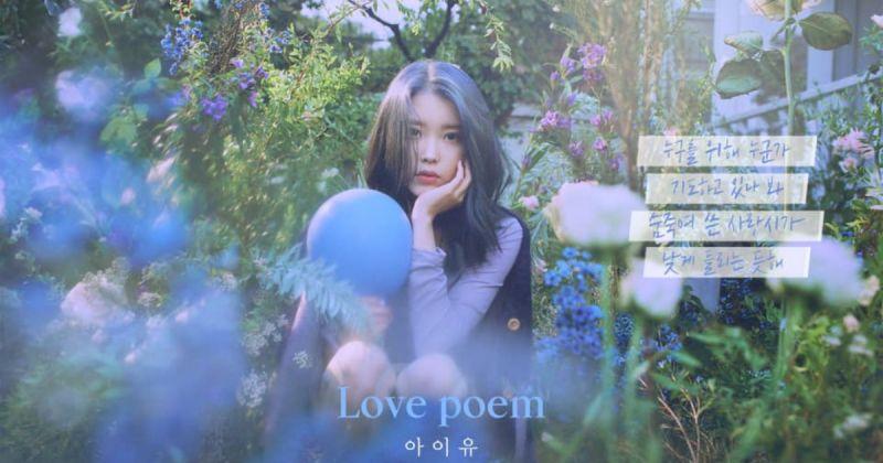 IU〈Love poem〉唱出平静中的庞大力量 成功跃上音源榜首!