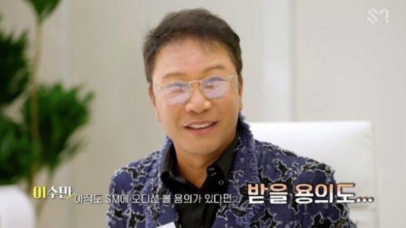 【有片】朴轸泳曾被SM娱乐拒绝,到现在还耿耿於怀!李秀满超委屈:是他自己不来,我没有不选他