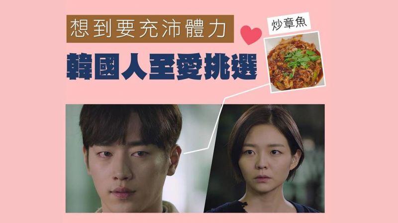 每想到補充體力時,韓國人就愛吃「炒章魚」낙지볶음,WHY~!?