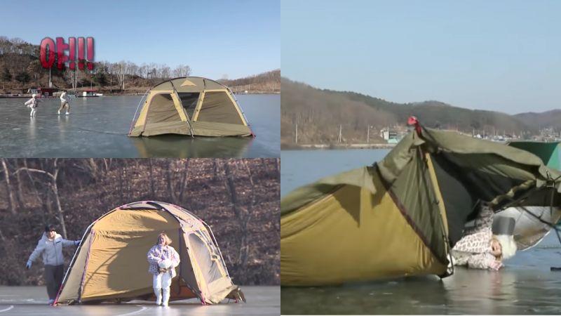 這集真的太爆笑!《我獨自生活》朴娜萊、旗安84在冰釣場搭帳篷,結果...一直被吹走還翻起來XD