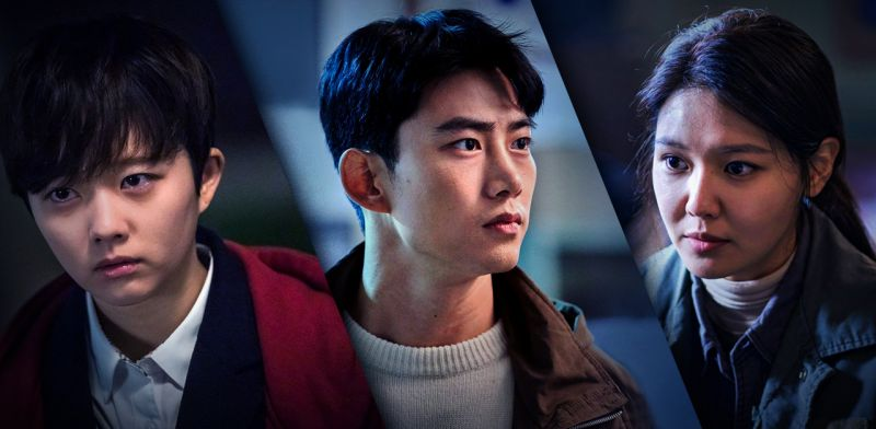 2PM玉澤演、少女時代秀英和《上流寄生族》鄭智素最新韓劇中擁有的超能力,作為觀眾的你很想要吧?