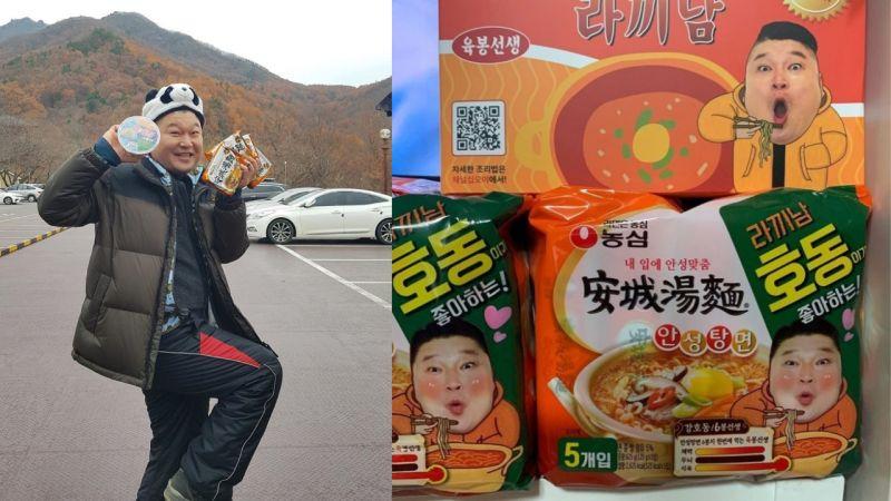 「安城湯麵」推出姜鎬童《煮麵男》特別版啦!為了符合「6包先生」的稱號,還改成了6入包裝!
