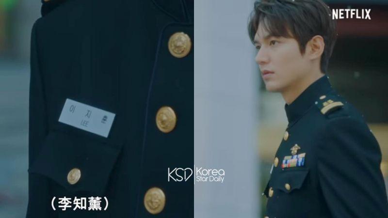 《The King:永远的君主》第16集大结局中字预告,李敏镐认不出心爱的她!?