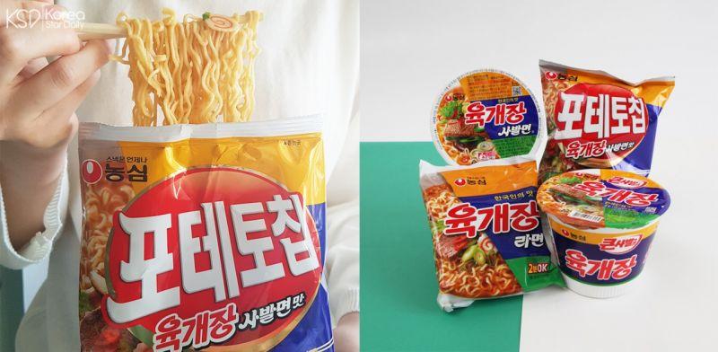 新发现的好滋味:辣牛肉汤口味的洋芋片?!