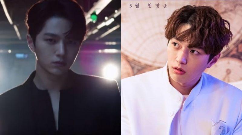 《僅此一次的愛情》公開劇照、預告影片!金明洙全黑造型帥氣登場 顛覆大眾對「天使」的印象
