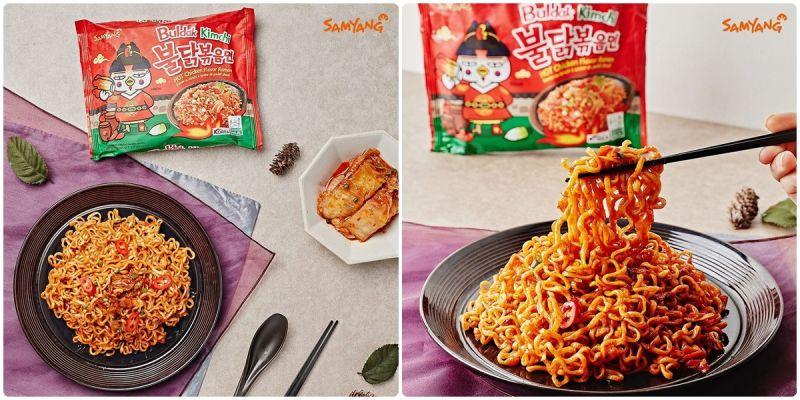 外國粉絲限定!韓國也買不到的新品《泡菜辣雞乾拌麵》
