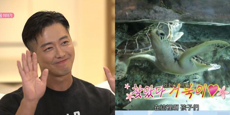 《我獨自生活》預告:南宮珉果然又去看海龜!不能出國就改去水族館XD