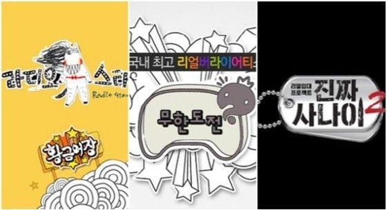 MBC當家PD正式離開MBC 開啟YG綜藝新時代