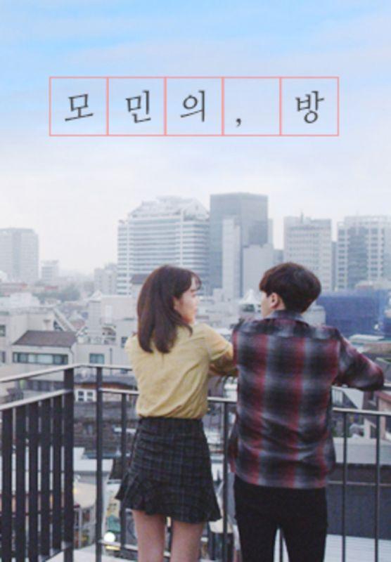 BEAST李起光、白成铉等人主演新网剧《moomin的房》 11/1日首播
