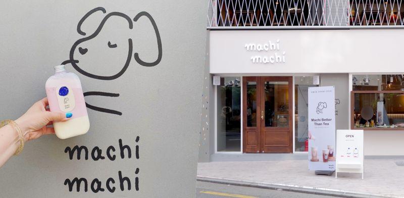 麦吉machi machi开设韩国分店 林荫道1号店&钟路2号店规划中