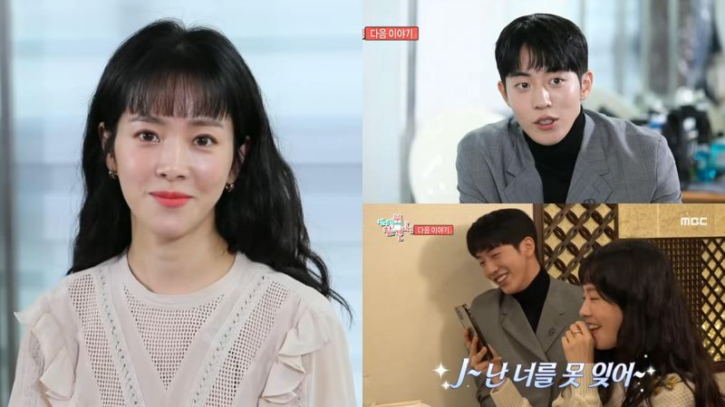 「耀眼CP」南柱赫&韩志旼携手上综艺节目《全知干预视角》预告甜蜜公开