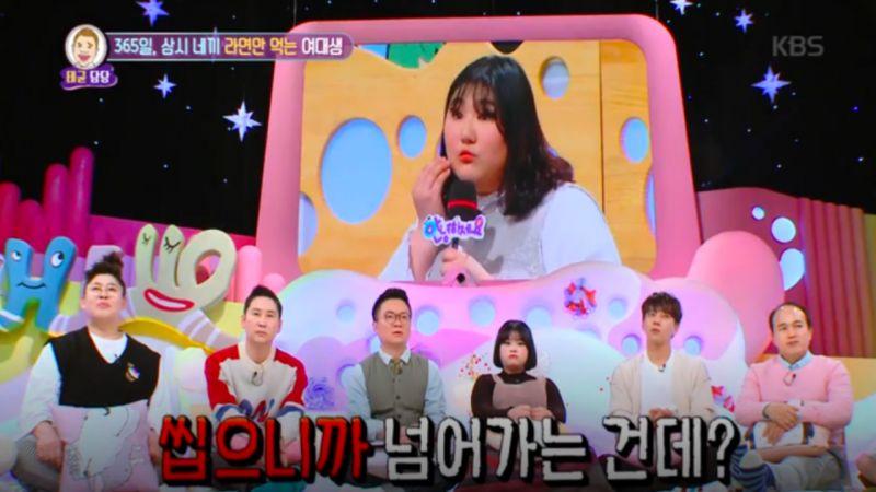 韓國驚現泡面女一天要吃20包,2秒「喝」光整碗麵!!