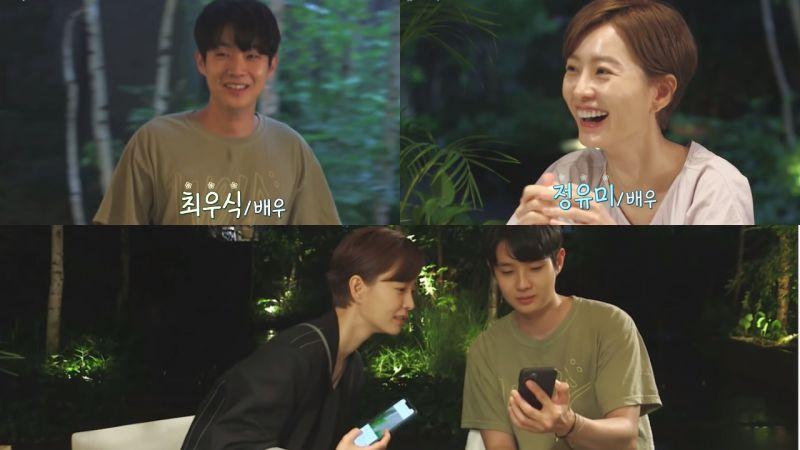 羅PD新綜藝《暑假》來啦!確定由鄭有美、崔宇植出演,將接檔《一日三餐》在7月17日首播!
