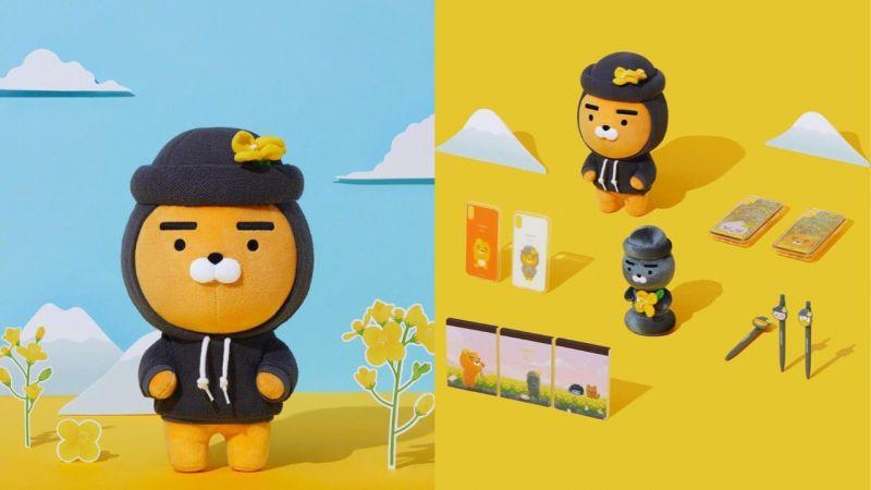 「Kakao Friends」濟州島限定款又來啦!這次是油菜花系列,Ryan還穿著石頭爺爺款的衣服!