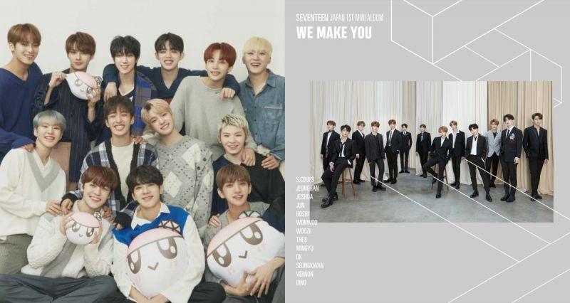 SEVENTEEN 日語出道專輯〈We Make you〉雙獲 Oricon、日本唱片協會肯定!