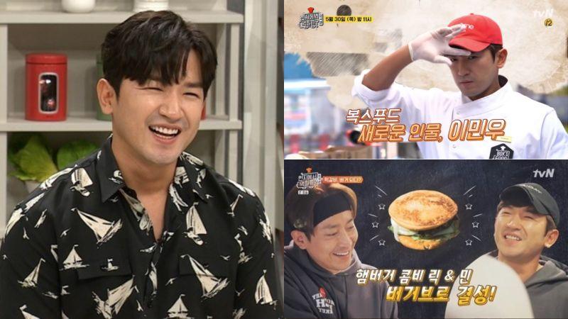 因涉嫌強制猥褻被警方起訴!tvN《在當地吃得開嗎3》暫時停止回放李玟雨出演的部分!