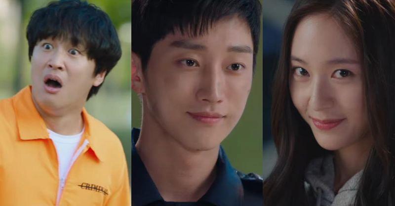 车太铉、振永、Krystal《警察课程》今晚开播!导演:这是一部让全家都能开怀大笑的好剧