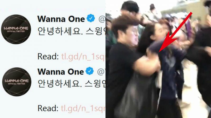 Wanna One經紀人暴力推搡女粉絲引起公憤:「炒掉經紀人!」公司出面道歉