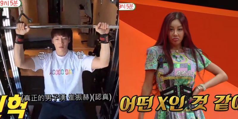 崔振赫加入《我家的熊孩子》被徐章焄说「呆萌美」,Jessi也带来新歌担任特别MC!