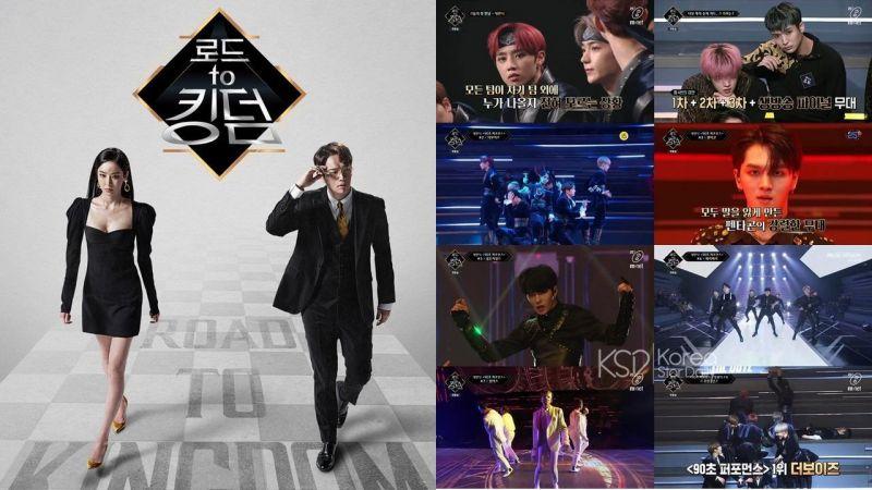 《Road to Kingdom》第一集7組男團完整表演,主持人公佈新規則讓偶像們傻眼!