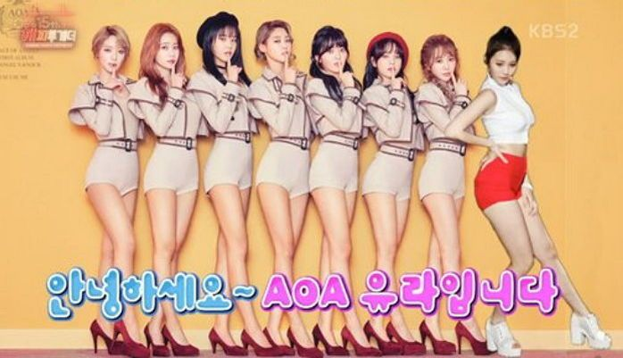 Girl's Day Yura: 出道前接到60家經紀公司lovecall 差點以AOA出道