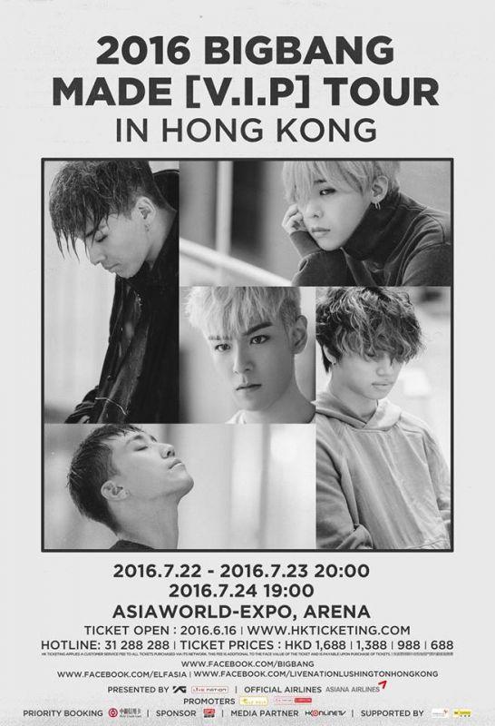 「2016 BIGBANG MADE [V.I.P] TOUR IN HONG KONG」 宣佈加開7月24日下午場演出