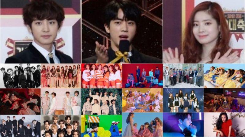去年《KBS歌谣大祝祭》仅11组歌手出演,今年阵容超豪华啊!将由EXO灿烈、防弹Jin、TWICE多贤担任MC!