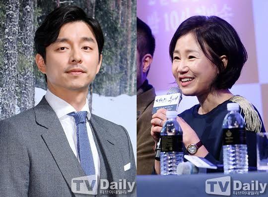 孔劉確定出演金銀淑作家下部作品 11月tvN開播
