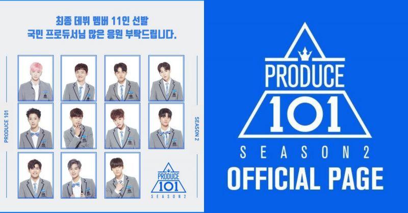 《Produce 101》第二季決賽舞臺! 嗨翻熱舞和深情慢歌全都超級讚啊! 練習生流淚的瞬間大家也跟著暴哭~~