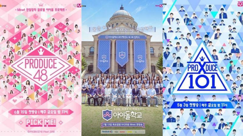 因操控觀眾投票而引發了爭議!Mnet確定中斷《PRODUCE 101》系列、《偶像學校》重播!