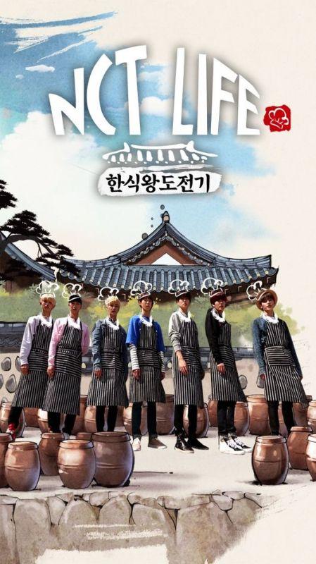 《NCT LIFE第四季-韓食王挑戰記》22日中韓同步首播 開啟料理對決