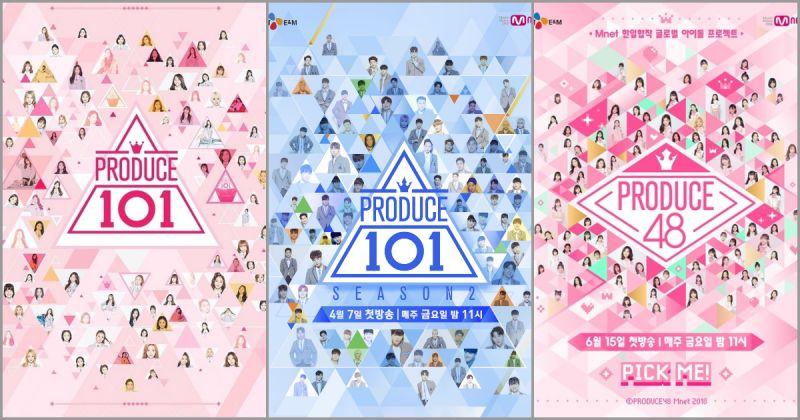 警察分析《Produce X 101》发现疑点 著手调查前三季节目!