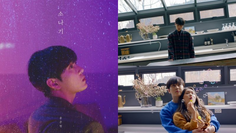 龙俊亨与偶像 10cm 权正烈携手 感性新歌〈阵雨〉突破重围登上音源榜首!