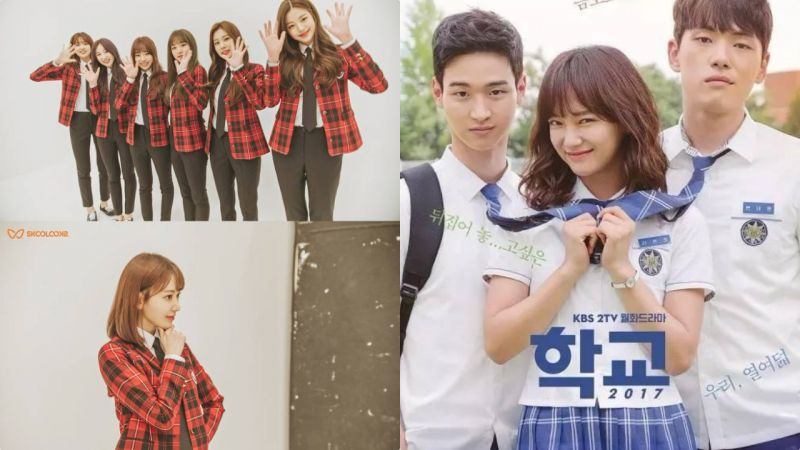 【K社韩文小百科】现在韩国的校服是这样子的!看完你们还羡慕吗?