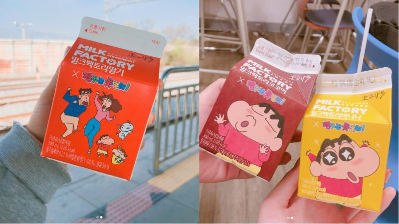 韓國便利商店真的超會!蠟筆小新包裝的牛奶來了,有超多種圖案可以選!