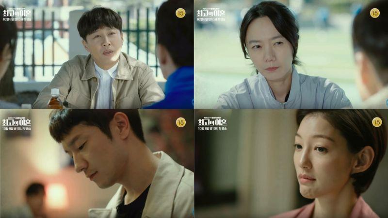 《最完美的离婚》公开首版预告!看过日本版的你们 觉得韩国版的如何?