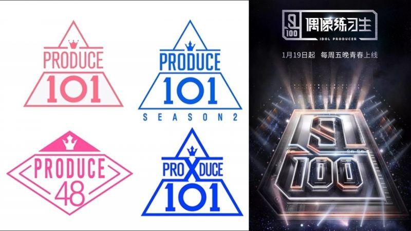 【投稿】看韓國偶像選秀《PRODUCE 101》系列造假風波一年後...中韓選秀之間的消漲