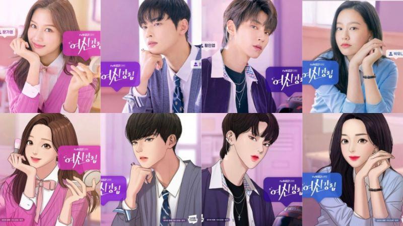 tvN漫改劇《女神降臨》公開文佳煐、車銀優、黃仁燁、朴柔娜海報!與漫畫相似度100%