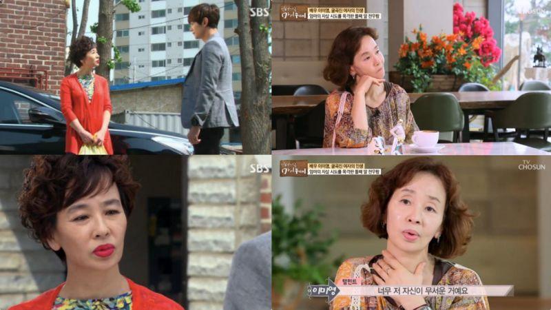 超心痛! T-ara寶藍演員媽媽曾自殺,妹妹目睹全程:我曾恨過我媽