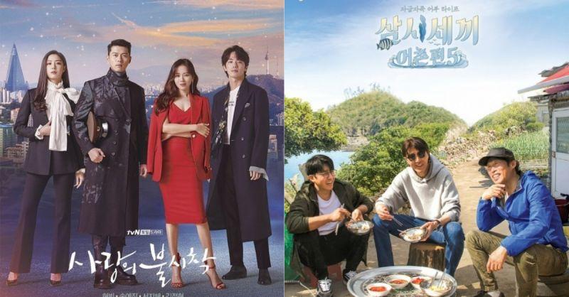 你最喜欢哪一部?tvN 2020年最受欢迎的电视剧&综艺,每一个都创下超高收视率!