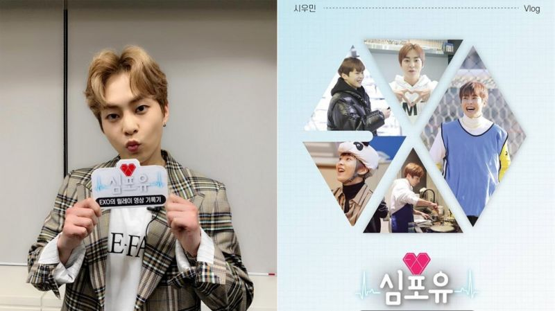 EXO成員接力出演!真人秀《心 For You》於下週一首播 XIUMIN為「第一棒」